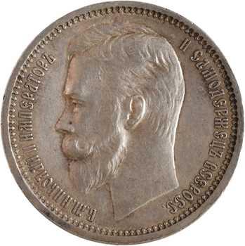Russie, Nicolas II, rouble, 1912 Saint-Pétersbourg
