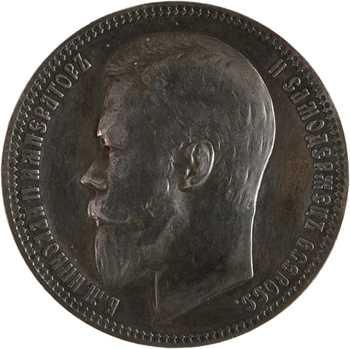 Russie, Nicolas II, rouble, 1901 Saint-Pétersbourg