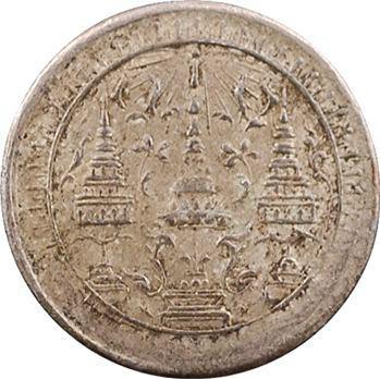 Thaïlande (Siam), Rama IV, 1/16e de bath ou sik, s.d. (1860)