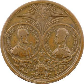 Russie, Alexandre II, inauguration du monument pour le millénaire russe à Novgorod, 1862