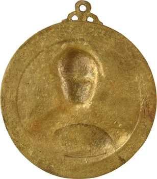 Indochine, Tonkin, médaille du sergent Bobillot, c.1890