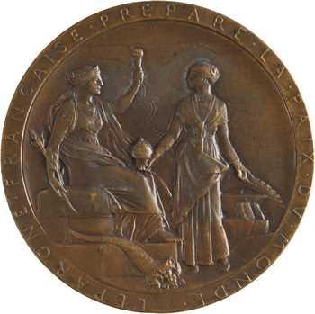 Égypte, Suez (canal de), ouverture du Canal, par Roty, en bronze, 1869 (ap. 1880) Paris