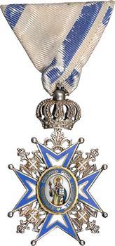 Serbie, Ordre de Saint Sava, insigne d'Officier