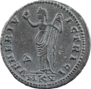 Galeria Valeria, follis, Cyzique, 4e officine, 308-309