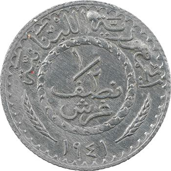 Liban, 1/2 piastre, 1941 Paris