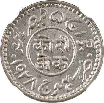 Inde, État princier de Kutch, Khengarji III, 1 kori au nom de Georges V, Bhuj VS 1985 (1928), NGC MS65
