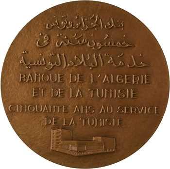 Algérie/Tunisie, banque d'Algérie et de Tunisie, par Baudry, s.d. Paris