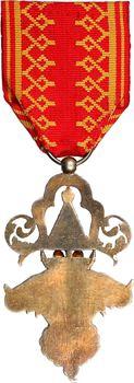 Laos, Ordre du Million d'Éléphants et du Parasol Blanc, insigne de Chevalier